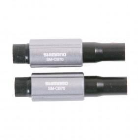 Комплект регулатори за жило Shimano SM-CB70
