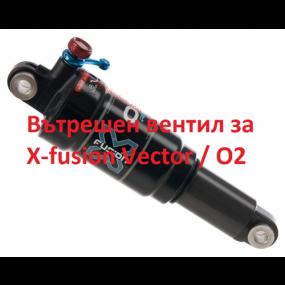 X-Fusion valve for Vector/ O2 Air