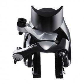 Shimano Dura-Ace BR-9010 Caliper Brake