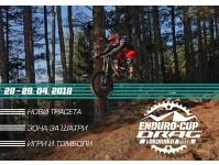DRAG-Lokorsko-ENDURO CUP