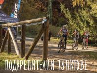 Велорали Черни връх 2018 – подкрепителни пунктове и контролни времена