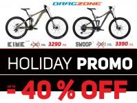 Holiday PROMO в Drag Zone с отстъпки до 40% до 14.07.2019