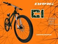 DRAG C1 Pro в нов цвят за 2021г.