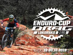 DRAG Lokorsko Enduro Cup 2019 – ОТВОРЕНА РЕГИСТРАЦИЯ