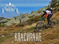 Велорали DRAG Черни връх 2018 - класиране по категории