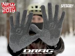 Как да изберем зимни ръкавици за колоездене?