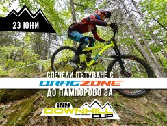 Спечели пътуване с Drag Zone до Пампорово за IXS Downhill Cup 2019