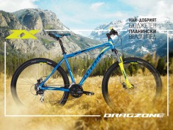 Как да изберем бюджетен планински велосипед?
