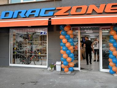 Drag Zone Хиподрума - голямото завръщане