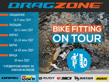 DragZone Bike fitting on tour