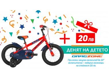 Подари колело за Деня на детето, подари щастие