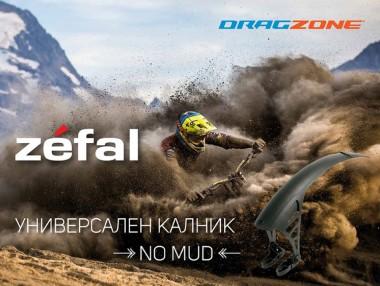 Zefal - No Mud
