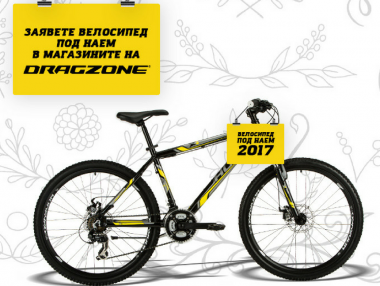 Велосипед под наем