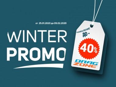Winter Promo 2020