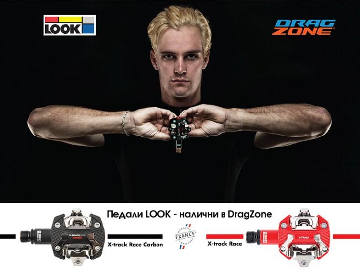 MTB педали с автомат Look X-track Race
