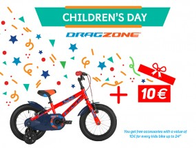 Give a bicycle for Children's Day, give happiness