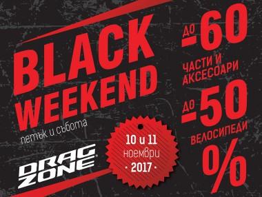 Black weekend at DragZone